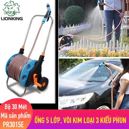 Bộ vòi tưới cây, rửa xe 30 mét PR3015E - ống 5 lớp, vòi xịt bằng kim loại 3 kiểu phun