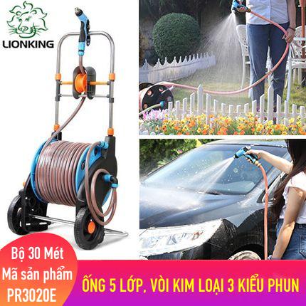 Bộ vòi tưới cây, rửa xe 30 mét PR3020E - ống 5 lớp, vòi xịt bằng kim loại 3 kiểu phun