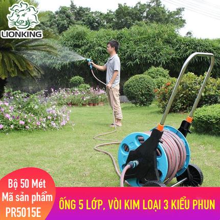 Bộ vòi tưới cây, xịt rửa LionKing 50 mét PR5015E - ống 5 lớp, vòi xịt bằng kim loại 3 kiểu phun