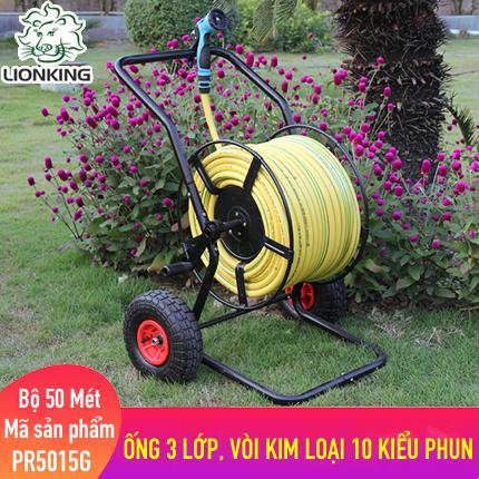 Bộ vòi tưới cây LionKing 50 mét PR5015G - ống 3 lớp phi 20, vòi xịt kim loại 10 kiểu phun