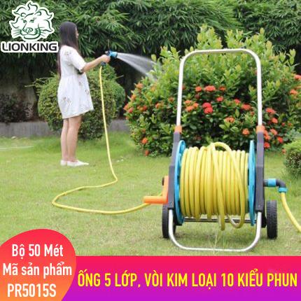 Bộ vòi tưới cây LionKing 50 mét PR5015S - ống 5 lớp, vòi xịt bằng kim loại 10 kiểu phun