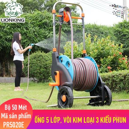 Bộ vòi tưới cây, xịt rửa LionKing 50 mét PR5020E - ống 5 lớp, vòi xịt bằng kim loại 3 kiểu phun