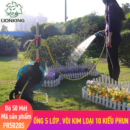 Bộ vòi tưới cây LionKing 50 mét PR5020S - ống 5 lớp, vòi xịt bằng kim loại 10 kiểu phun
