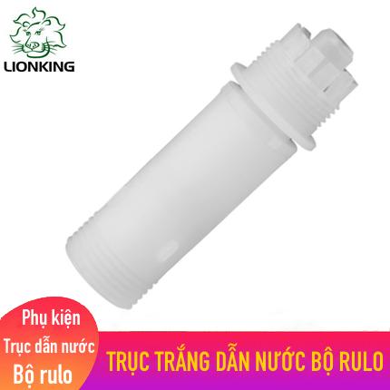 Trục trắng dẫn nước bộ Rulo KC115 - dùng để dẫn nước từ vòi nước vào rulo cuộn ống