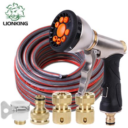 Bộ vòi tưới cây rửa xe LionKing. Khớp nối ĐỒNG vòi xịt nước làm bằng chất liệu KIM LOẠI có 9 KIỂU PHUN