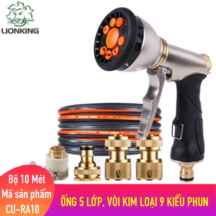 Bộ vòi tưới cây rửa xe LionKing 10 mét CU-RA10. Khớp nối ĐỒNG vòi xịt nước làm bằng chất liệu KIM LOẠI có 9 KIỂU PHUN