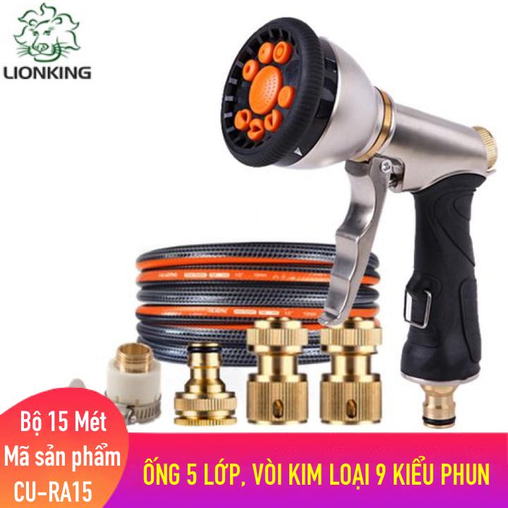Bộ vòi tưới cây rửa xe LionKing 15 mét CU-RA15. Khớp nối ĐỒNG vòi xịt nước làm bằng chất liệu KIM LOẠI có 9 KIỂU PHUN