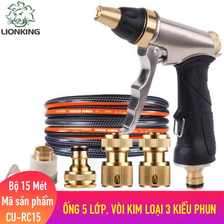 Bộ vòi rửa xe tưới cây LionKing 15 mét CU-RC15. Khớp nối ĐỒNG, vòi xịt nước làm bằng chất liệu KIM LOẠI có 3 KIỂU PHUN