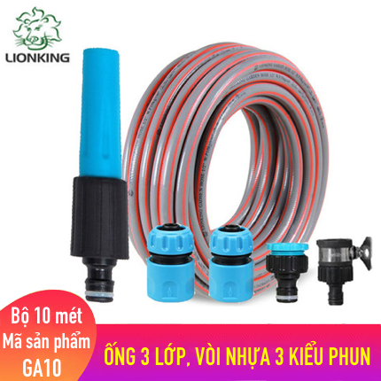 Bộ vòi rửa xe, tưới cây LionKing 10 mét GA10 - ống 3 lớp, vòi xịt bằng nhựa 3 kiểu phun