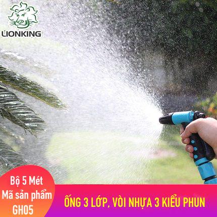 Bộ vòi rửa xe, tưới cây LionKing 5 mét GH05 - ống 3 lớp, vòi xịt bằng nhựa 3 kiểu phun