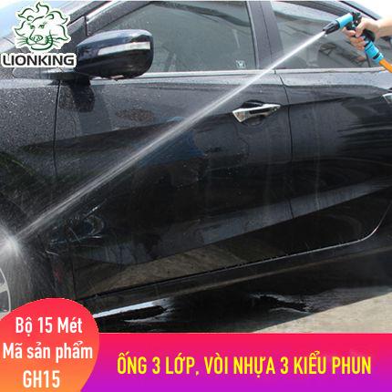Bộ vòi rửa xe, tưới cây LionKing 15 mét GH15 - ống 3 lớp, vòi xịt bằng nhựa 3 kiểu phun
