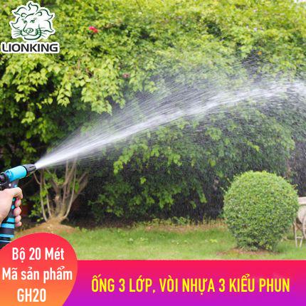 Bộ vòi rửa xe, tưới cây LionKing 20 mét GH20 - ống 3 lớp, vòi xịt bằng nhựa 3 kiểu phun