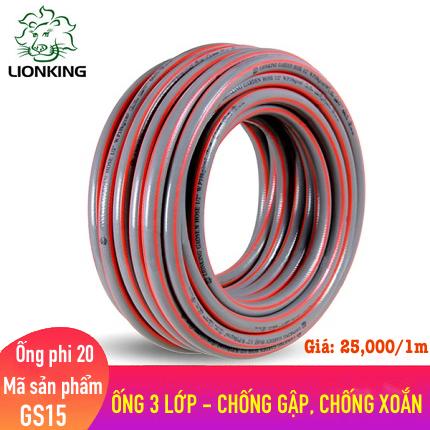 Ống nước LionKing GS15 - phi 20 kết cấu 3 lớp chống gập, chống xoắn