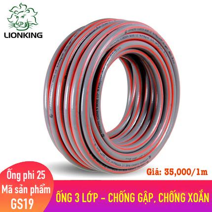 Ống nước LionKing  GS19 - phi 25 kết cấu 3 lớp chống gập, chống xoắn