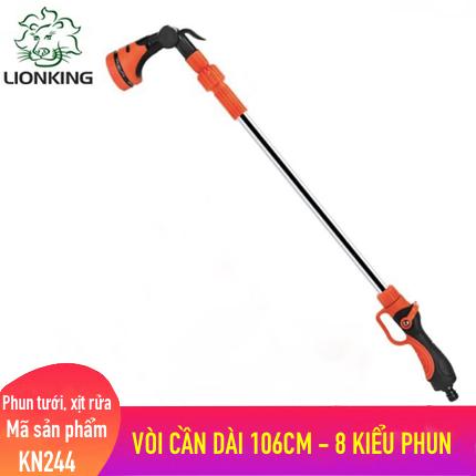 Vòi phun tưới LionKing KN244 - vòi phun cần dài 106cm có 8 kiểu phun