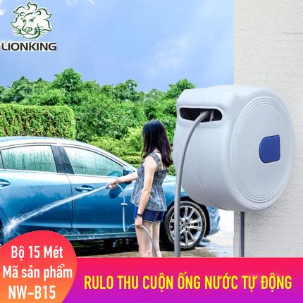 Bộ vòi rửa xe, tưới cây LionKing 15 mét NW-B15 (PHIÊN BẢN THƯỜNG). Rulo thu cuộn ống nước tự động.  Tặng thêm 1 vòi phun đa năng 5 kiểu phun