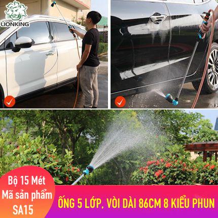 Bộ vòi phun tưới, xịt rửa LionKing 15 mét SA15 - ống 5 lớp, vòi phun cần dài 86cm 8 kiểu phun
