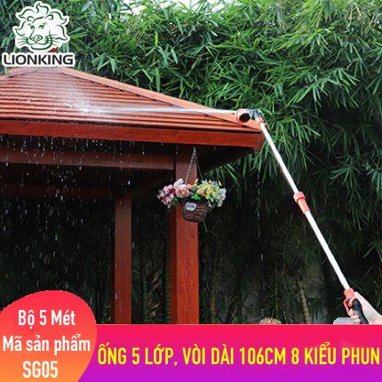 Bộ vòi phun tưới, xịt rửa LionKing 5 mét SG05 - ống 5 lớp, vòi phun cần dài 106cm 8 kiểu phun