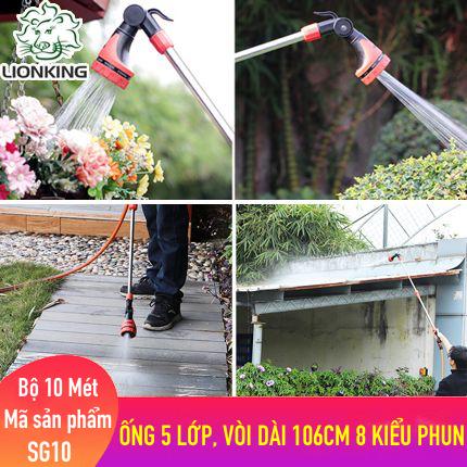 Bộ vòi phun tưới, xịt rửa LionKing 10 mét SG10 - ống 5 lớp, vòi phun cần dài 106cm 8 kiểu phun