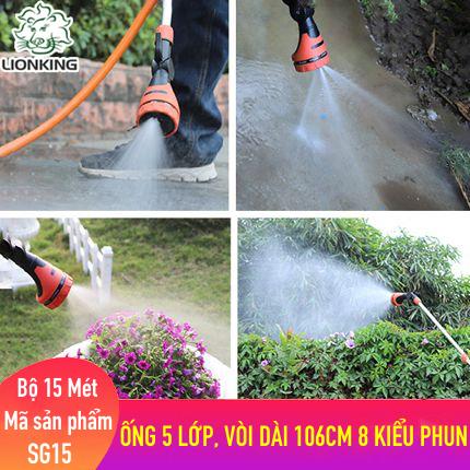 Bộ vòi phun tưới, xịt rửa LionKing 15 mét SG15 - ống 5 lớp vòi phun cần dài 106cm 8 kiểu phun