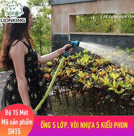 Bộ vòi tưới cây, rửa xe LionKing 15 mét SH15 - ống 5 lớp, vòi xịt bằng nhựa 5 kiểu phun