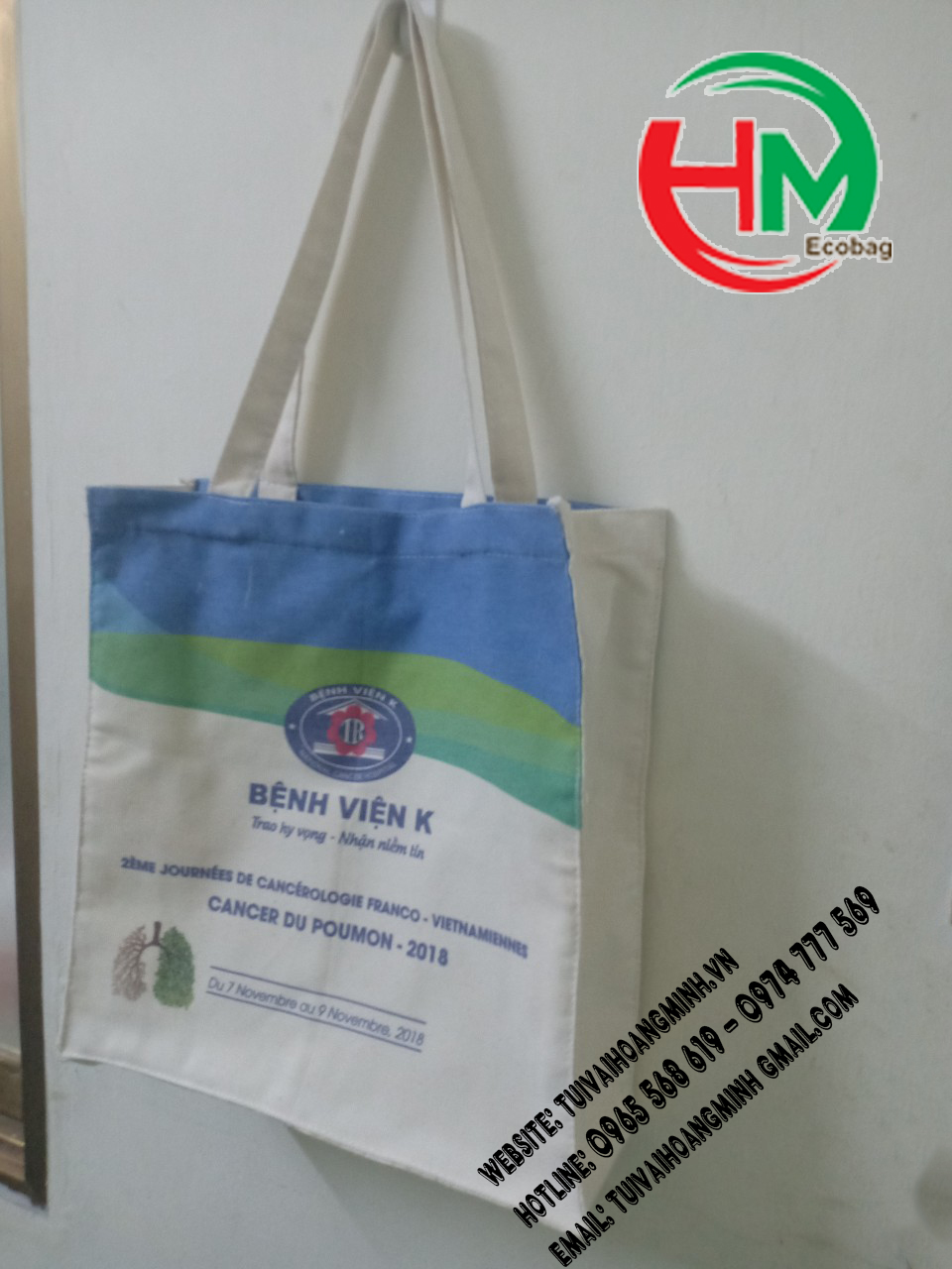 Túi vải quà tặng, hội nghị 5