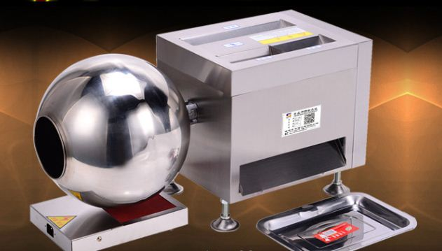 Máy làm viên hoàn bán tự động DZ-20