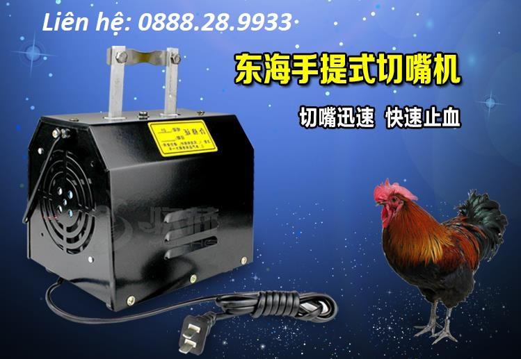 máy cắt mỏ gà bán tự đông VN-2015