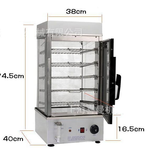 Tủ hấp bánh bao SHXM-5