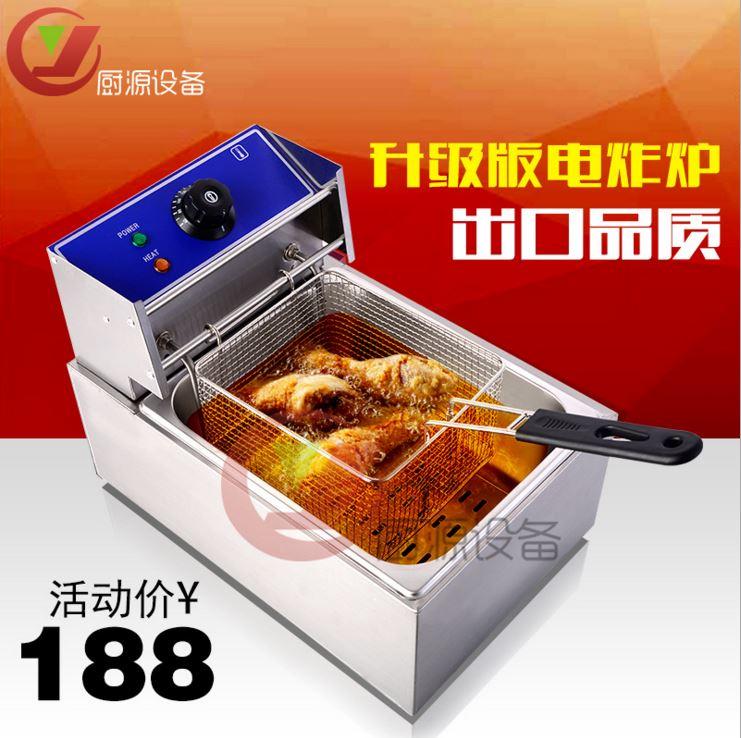 Bếp chiên nhúng đơn EF-81
