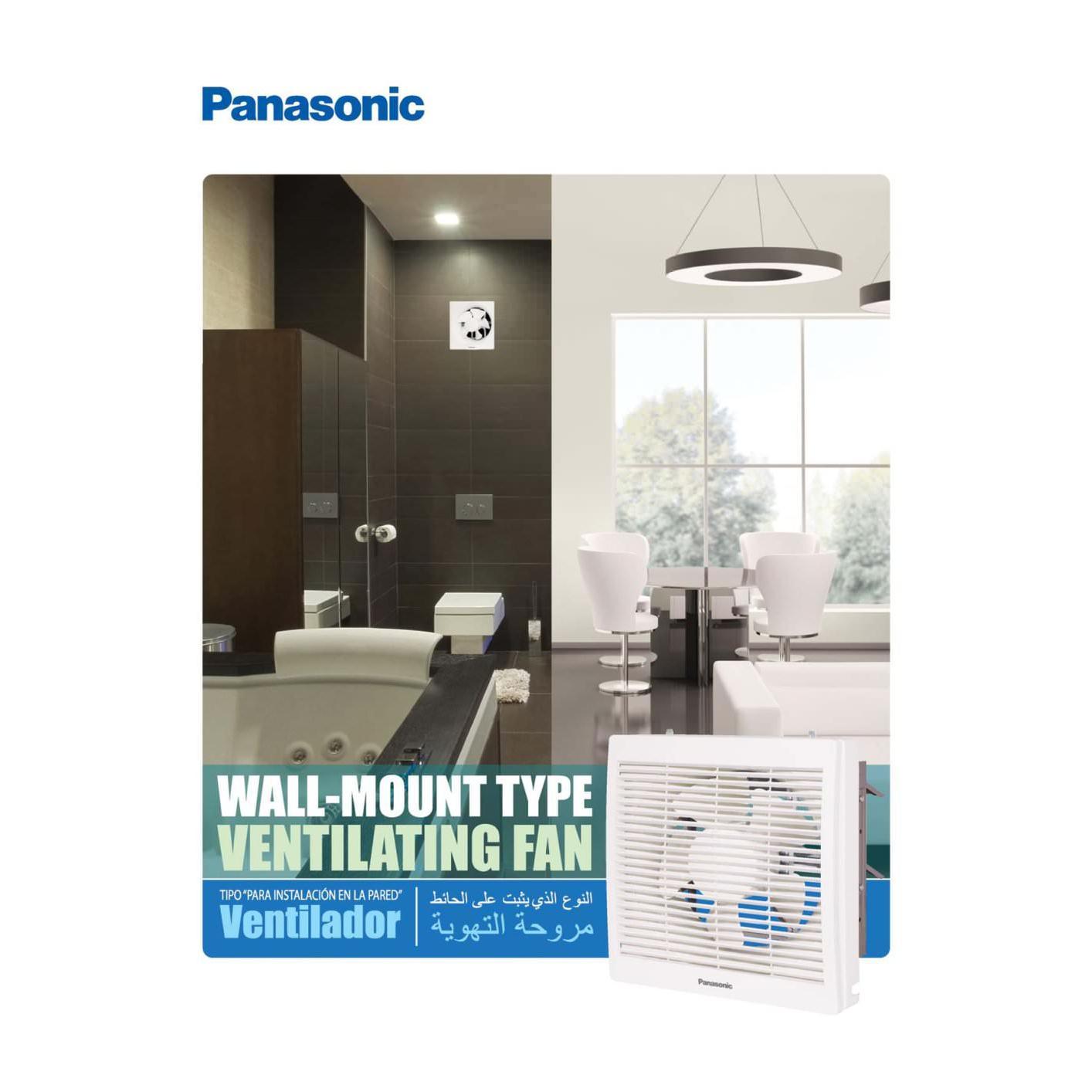 Quạt thông gió Panasonic FV-20AL9 ( Quạt hút gió Panasonic gắn tường lổ khoét 250x250mm )