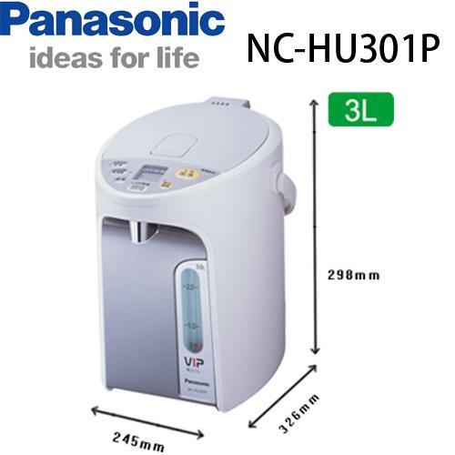 Bình thủy điện Panasonic NC-HU301PHSY
