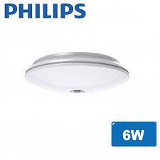 Đèn áp trần Led Philips 62233 ( Đèn áp trần cảm biến Led Philips 6W )