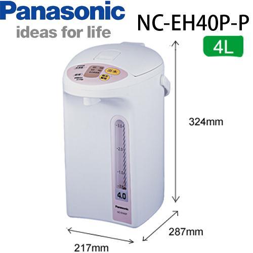 Bình thủy điện Panasonic NC-EH40PWSY