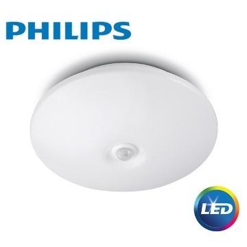 Đèn áp trần Led Philips 62234 ( Đèn áp trần cảm biến Led Philips 16W )