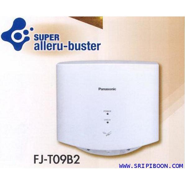 Máy sấy tay Panasonic FJ-T09B2 / FJ-T09B3 (không khay nước)