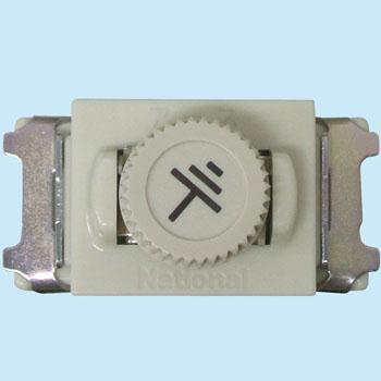 Trạm dây nối đất (Ter) Panasonic WN3040K/ WN3040K-8