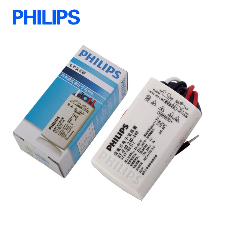 Tăng phô điện tử Philips ET-E60