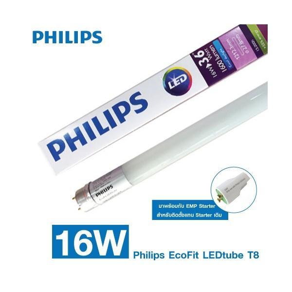 Bóng đèn Led tube Philips EcoFit 16W ( Bóng đèn led Philips 16W / 1,2m )