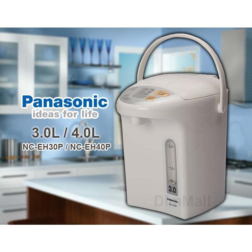 Bình thủy điện Panasonic NC-EH30PWSY