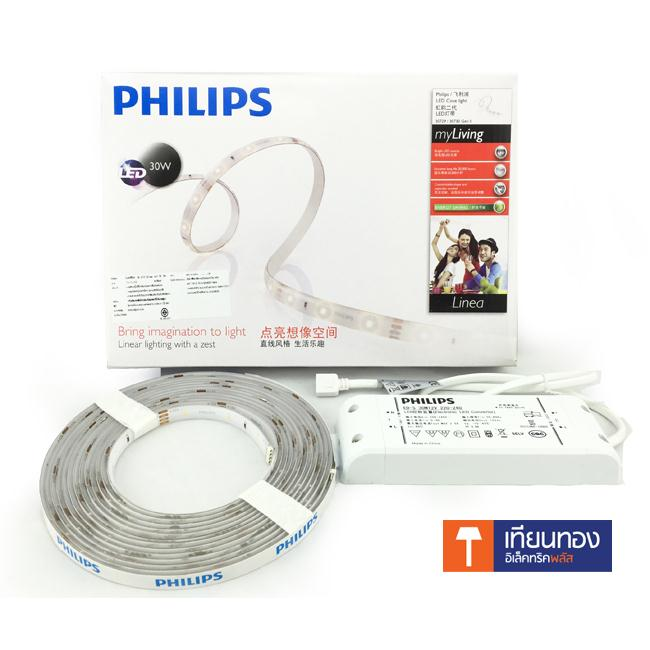 Đèn led dây Philips 31059 ( led strip light Philips )