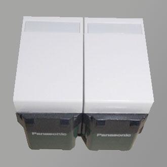 Công tắc Panasonic WEC5542-7 ( Công tắc điện 16A đôi 2 chiều)