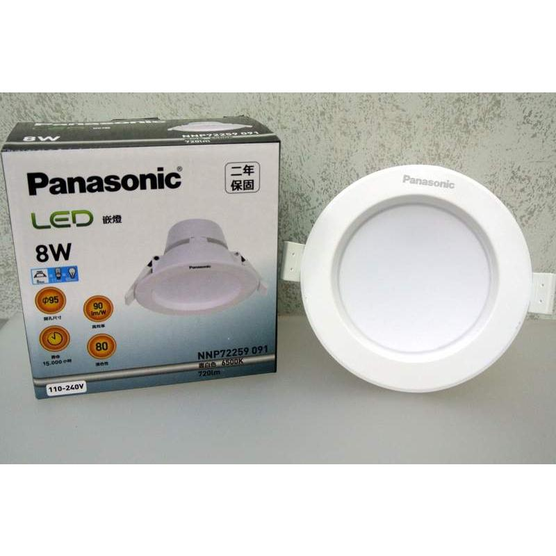 Đèn Led downlight Panasonic NNP72259 ( 8W )