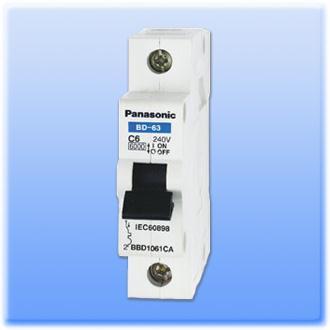MCB Panasonic 1 tép 6A - 40A