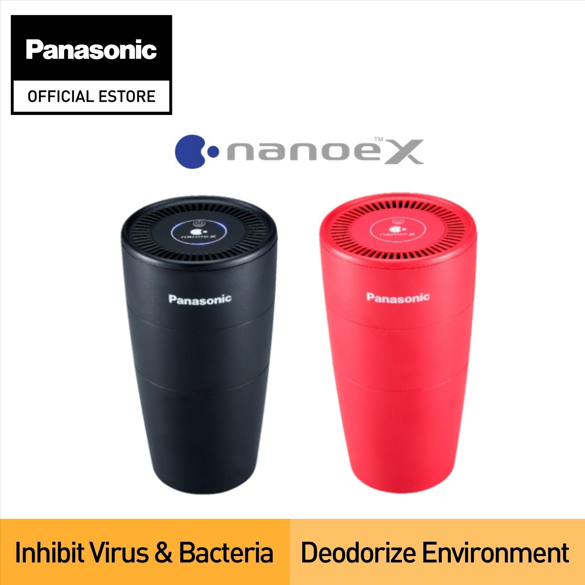 Máy lọc không khí Panasonic F-GPT01A-K / F-GPT01A-R ( Máy lọc không khí Nanoe X xe ô tô )
