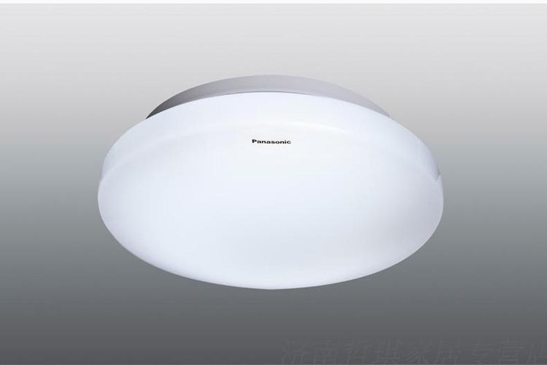 Đèn led áp trần Panasonic HH-XQ240288 ( Đèn led ốp trần 18W đường kính 340mm )