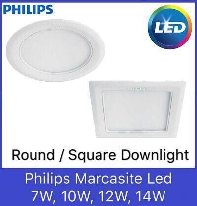 Đèn led âm trần Philips Marcasite 59521 9W tròn ( Đèn led downlight Philips Marcasite 9W siêu mỏng )