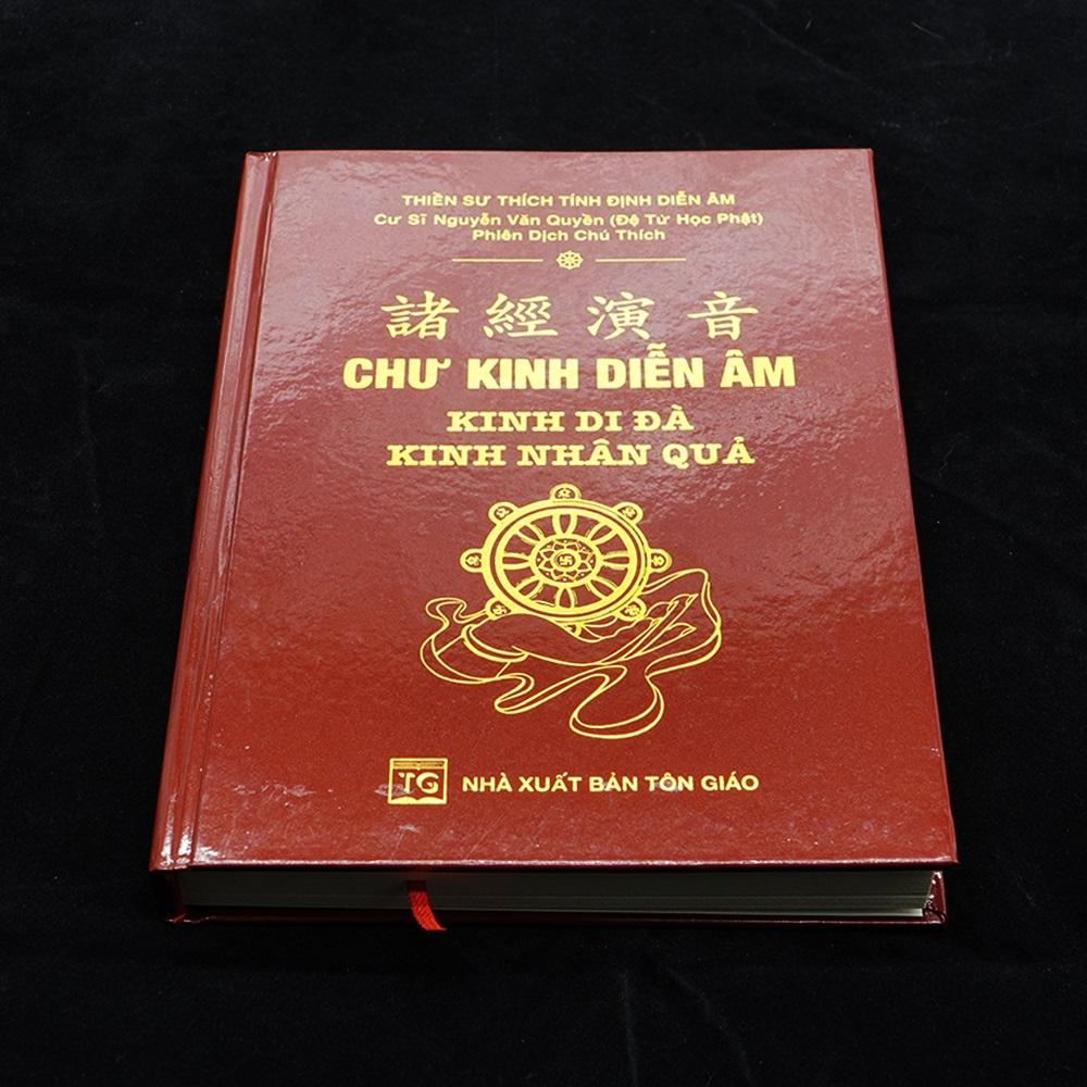 Sách Chư Kinh Diễn Âm