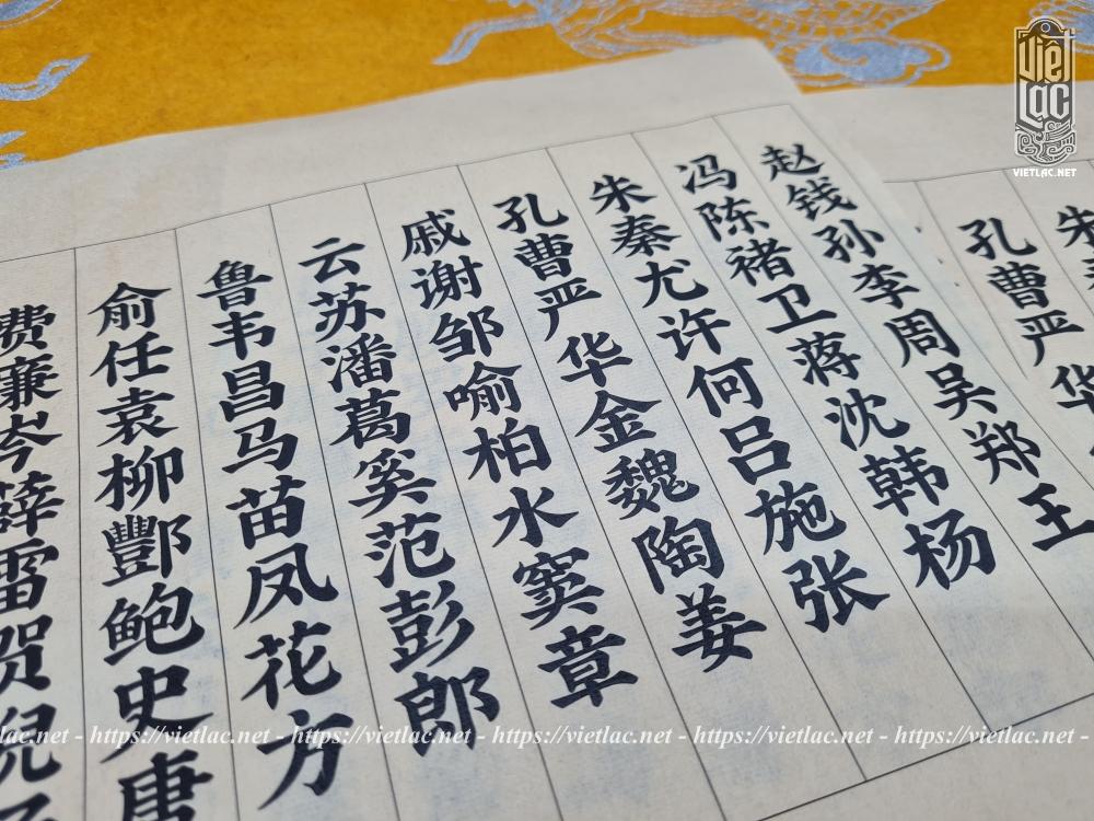 Font chữ Việt Lạc Cổ Thư sử dụng làm sớ sách cổ (thêm chữ liên tục)