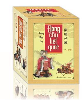 Đông Chu Liệt Quốc (Trọn bộ 3 tập)